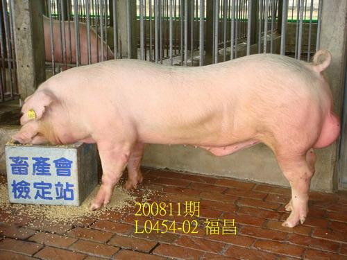 中央畜產會200811期L0454-02拍賣照片