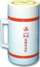 人工授精相關設備及器材-採精保溫杯