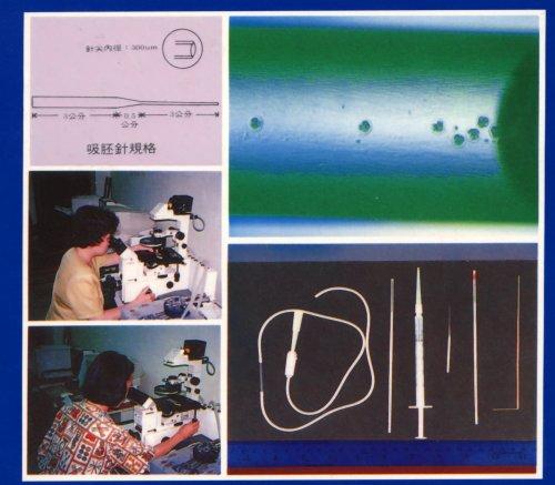 胚移置技術-胚沖洗液配方與吸胚針規格2
