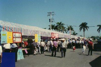 第一至六屆乳牛比賽拍賣會歷史鏡頭-畜牧器材用品展示-3