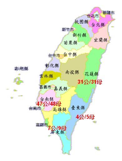 種原分佈圖誌-桃園豬分散保種(陳佳萱)