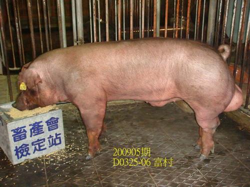 中央畜產會200905期D0325-06拍賣照片