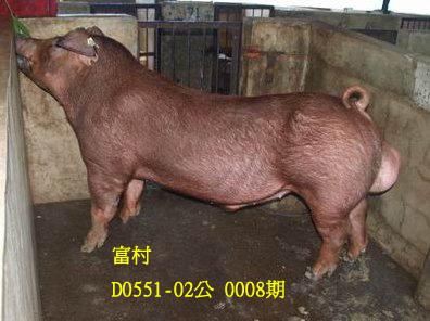 台灣動物科技研究所竹南檢定站10008期D0551-02拍賣相片