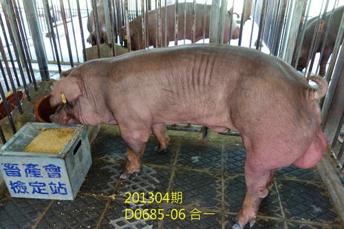 中央畜產會201304期D0685-06拍賣照片