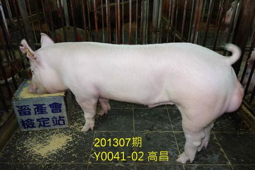 中央畜產會201307期Y0041-02拍賣照片