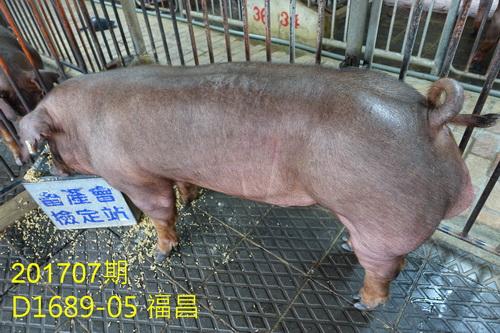中央畜產會201707期D1689-05拍賣照片