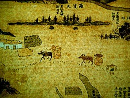台灣牛圖像 (APEC2003 p48)