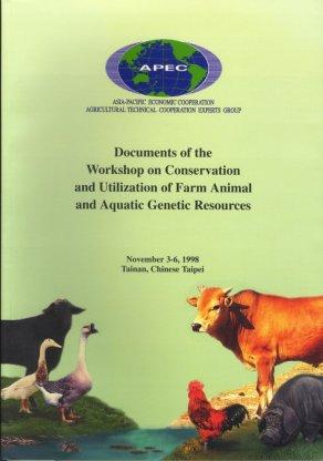 在自然環境與人類文化下作為食肉源的養豬角色(APEC 2003 p138)